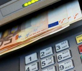 Εγκρίθηκε από τους δανειστές η χαλάρωση των capital controls