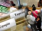 Ρύθμιση μέσω Taxisnet και μη ληξιπρόθεσμα χρέη προς την Εφορία