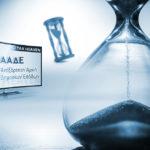 aade_time